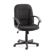 Office Chair - Fabric - High Back - Black