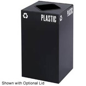 Public Square® Steel Recycling Container - 25 Gallon Black