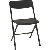 Cosco® Resin Folding Chair with Molded Seat & Back Black 4-Pack