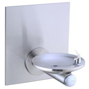 Elkay Swirlflo ADA Water Fountain, Stainless, VR Bubbler, Access Panel, Wall Hung, EDFPBWMV114C