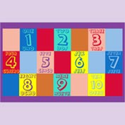 "Numbers English & Spanish Mat - 48"" x 72"""