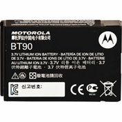 Motorola HKNN4013, DLR Series Std High Capacity LI-ION 1800 mAh 3.7V Battery