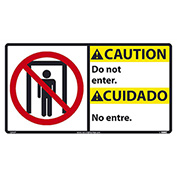 Bilingual Vinyl Sign - Caution Do Not Enter