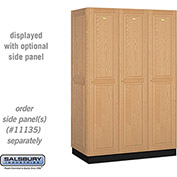 Salsbury Solid Oak Executive Wood Locker 11361 - Single Tier 3 Wide, 16x21x72, 3 Door, Light Oak