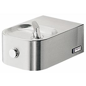 Low Profile Single Station Wall Mounted Drinking Fountains