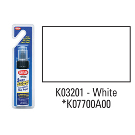 Krylon Appliance Epoxy Touch-Up Paint Tube White - K07700A00 - Pkg Qty 12
