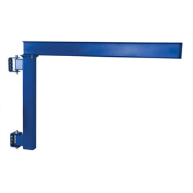 Vestil Low-Ceiling Wall Mounted Jib Crane JIB-LC-6 600 Lb. Capacity